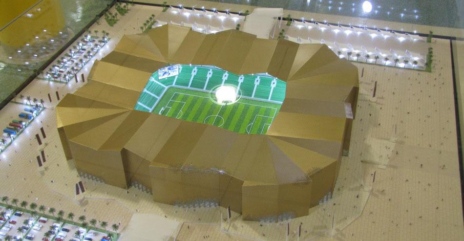 UMM SALAL STADIUM (Qatar Stadiums)