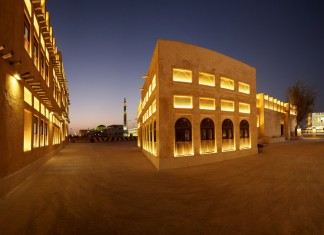 A Look at the Souq Waqif