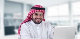 Qataris can use HIA's e-gate service - Starting a Business in Qatar