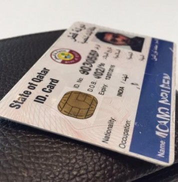 What to do if you lose your Qatar ID