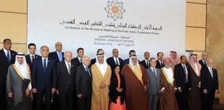 Qatar Participates in Arab-India Cooperation