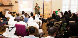 "Bedaya organises ""Marketing for startups"""