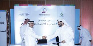 Social Development Center signs a Memorandum of Understanding with the Qatar Finance and Business Academy