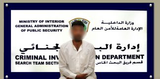 35 patrols to nab beggars during Ramadan