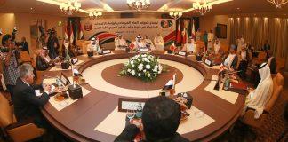 QFA President elected new GFF Chief