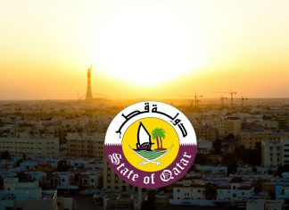 Qatar Visa Check Online
