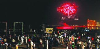 Katara Eid extravaganza: musical shows