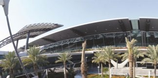 Qatar Ranks 14th in Global Competitiveness Report