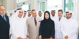 Inaugurates Al Hemaila Medical Center