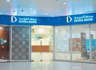 Doha Bank to inaugurate India branch in Kochi