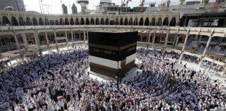 Eid Al Adha dates to be announced on Thursday