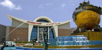 More Qataris shopping at Dragon Mart