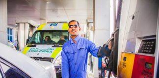 Qatar to cut fuel costs marginally