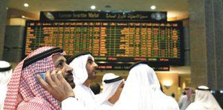 Qatar index up 0.7%; ME markets mixed