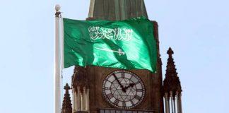 A Saudi Arabia flag is seen flying on Parliament Hill Nov. 2 in Ottawa
